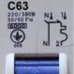 Авт.выкл. ВА 2002 2п (1+N) 63А