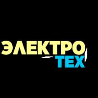 Интернет-магазин электротоваров Электротех. Электротовары по низкой цене. Доставка по всей Украине.