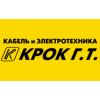 Крок-ГТ