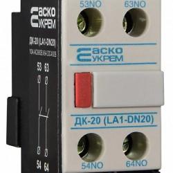 Дополнительные контакты ДК-20 (LA1-DN20) 2НО