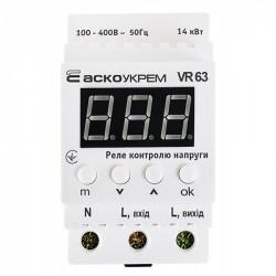 Реле контроля напряжения АСКО-УКРЕМ однофазное 63А с индикацией VR-63